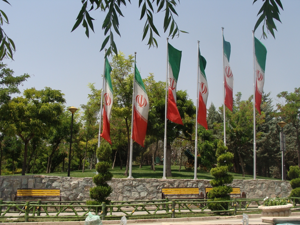 Un semestre d'été à Téhéran